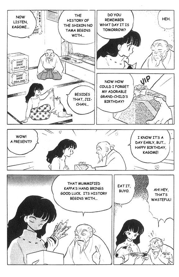 Inuyasha hentai mang comic